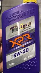 Royal-Purple-XPR-5W-30-Royal-Purple-01021-2017118134526509.jpg