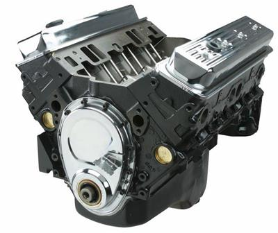 ATK High Performance GM 350 Vortec 350 HP Stage 1 Long Block Crate Engines  HP32