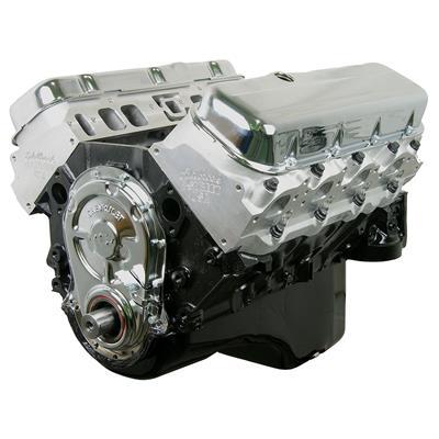 ATK High Performance Engines