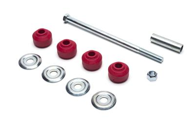 Proforged 113-10491 Rear Right Sway Bar End Link