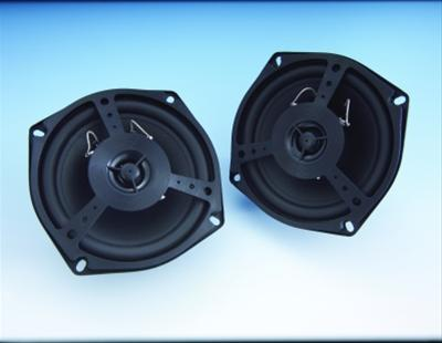Show Chrome Accessories 13-101 4 1//2 1-Way Speakers