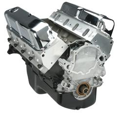 ATK High Performance Engines