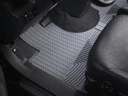 WeatherTech W59GR - WeatherTech AVM Trim-to-Fit Floor Mats