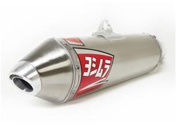 Yoshimura Exhaust 2435703 - Yoshimura Street Series RS-2 Mufflers