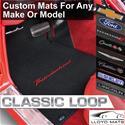 Click here for more information about Lloyd Mats CLASSLOOP - Lloyd Classic Loop Floor Mats